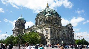 Cursos de Alemán en Berlín y Höchst – 2020